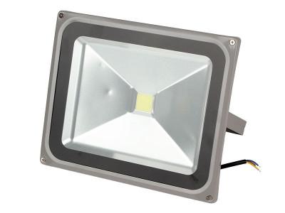 NEPRENOSIVA LED SVETILJKA LED 50-1